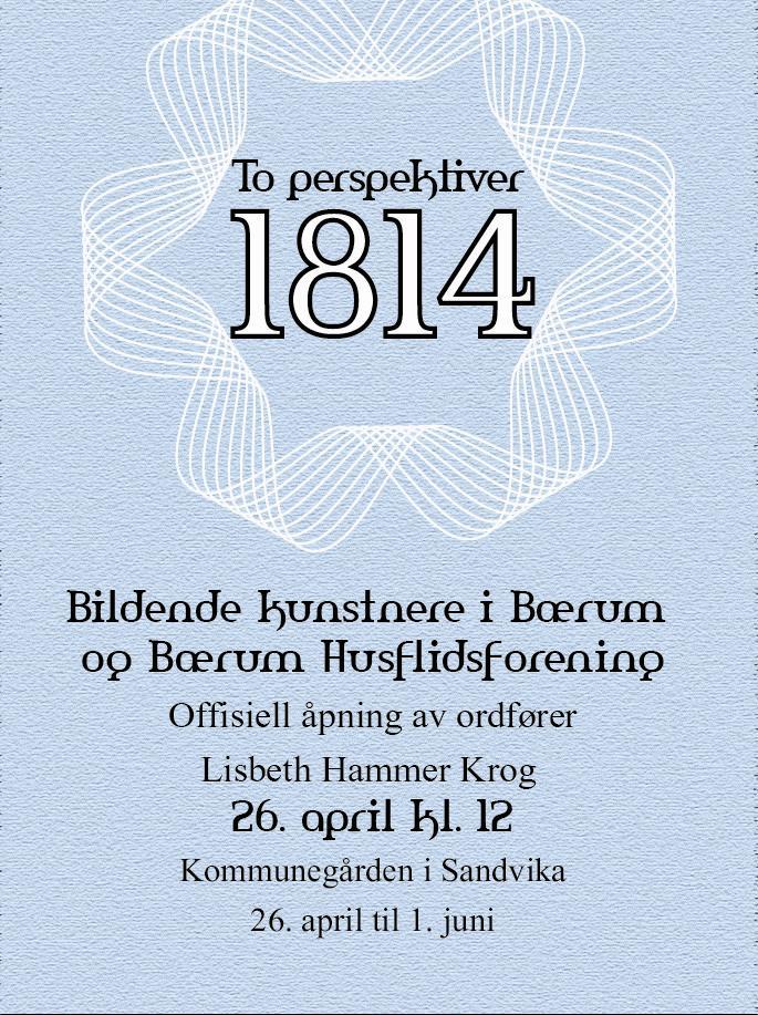 Invitasjon til «To perspektiver 1814» 26. april 2014